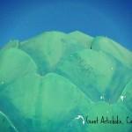 Giant Artichoke, Castroville CA